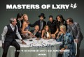 Relatieborrel MY Productions bij Masters of LXRY